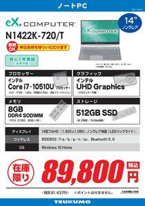 N1422K-720_T -1.jpg