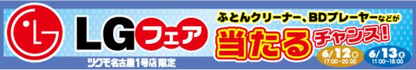 banner0613.jpg