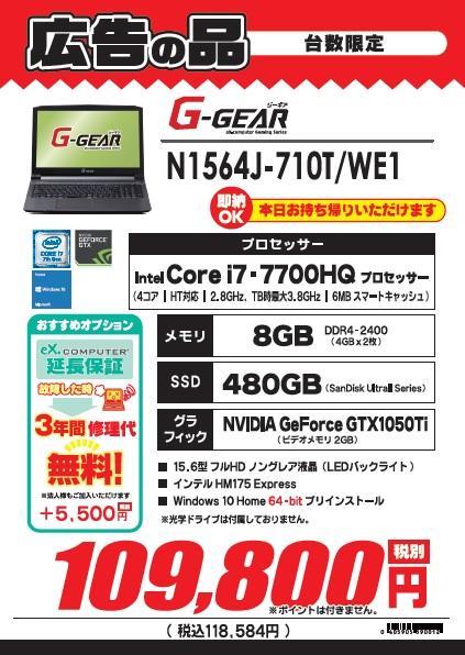 N1564J710T.jpg