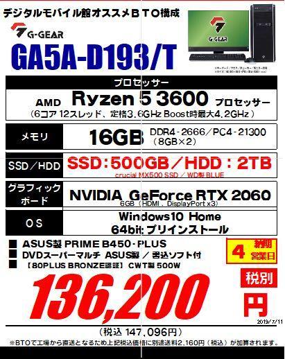 キャプチャ.JPG 711  2ブログ.JPG