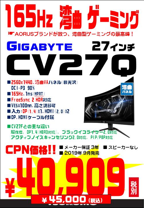 cv27q.png