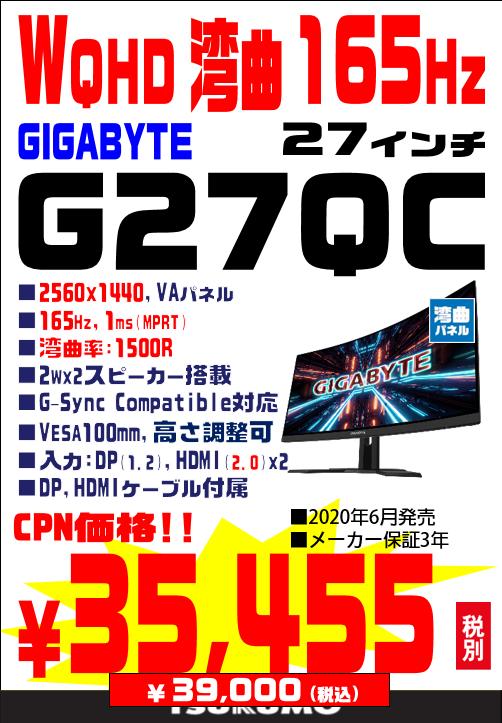 g27qc.png