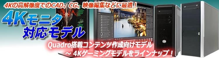 special_4k.jpg