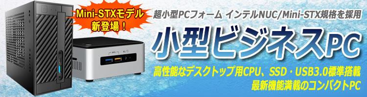 special_nuc[1].jpg