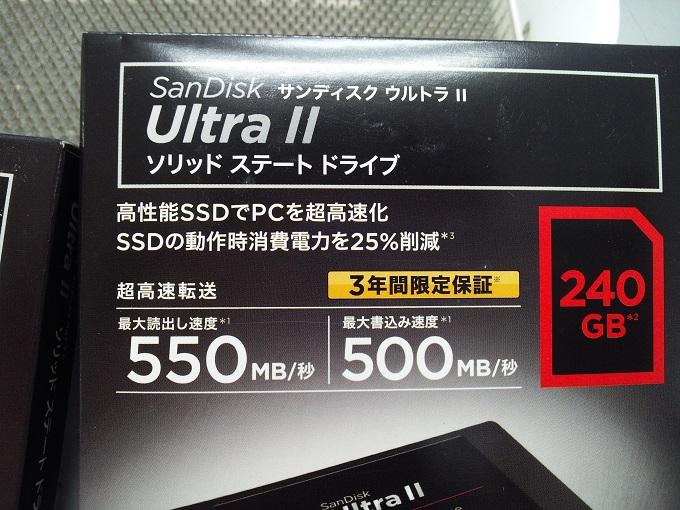 ultra2b.jpg