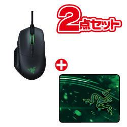 Basilisk: (RZ01-02330100-R3A1) Goliathus Cosmic Large Speed:(RZ02-01910300-R3M1) True 16,000 DPI を実現した Razer 5G オプティカルセンサー搭載FPS向けゲーミングマウス と ハードコアゲーマー向けソフトマット スピーディーなマウス移動に最適なタイトクロス仕様 のセット!