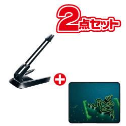 Mouse Bungee :(RZ30-00610100-R3M1) Goliathus Gravity Small Control:(RZ02-01910500-R3M1) マウスコードマネジメントシステム (マウスアンカー) と ハードコアゲーマー向けソフトマット コントロール重視のヘビーテクスチャークロス