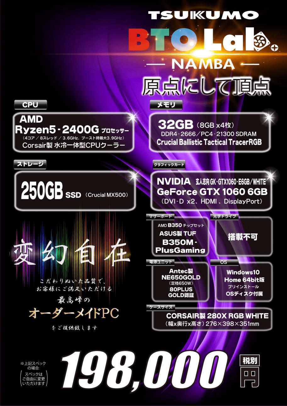 280x_purple_base_01.png