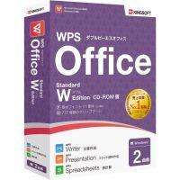 キングソフト WPS Office Standard W Edition CD-ROM版 :関西・大阪・なんば・日本橋近辺でPCをパーツ買うならTSUKUMO BTO Lab. ―NAMBA― ツクモなんば店!