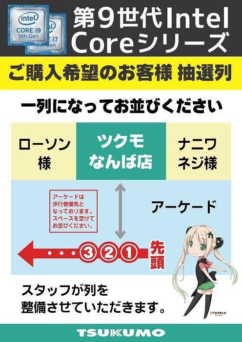 s-並べ_01.jpg