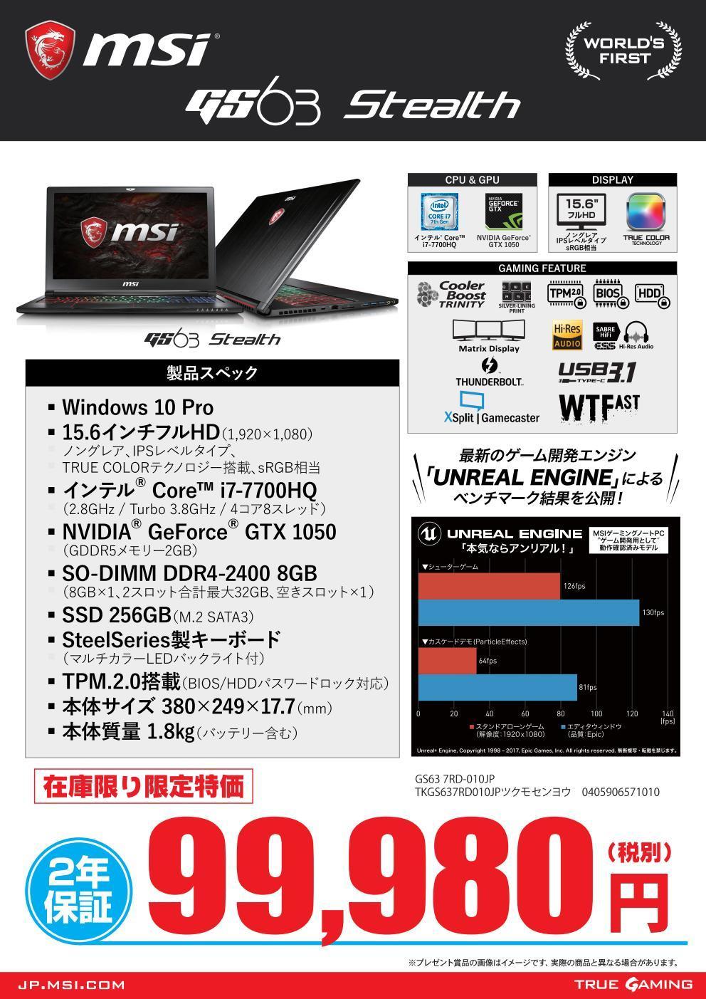 GS637RD010JP_99980.jpg