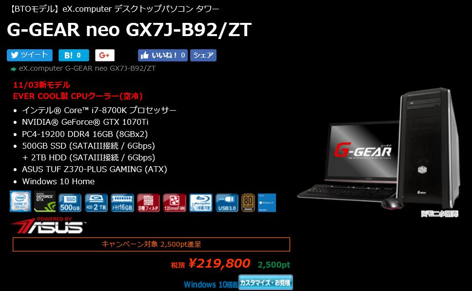 GX7J-B92T.png