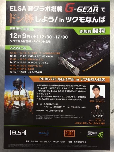 IMG_1162.JPG