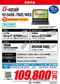 N1545K-700T_WE2-thumb-autox348-54448.jpg