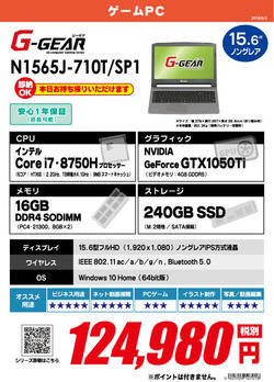 N1565J-710T_SP1-thumb-autox348-52934.jpg
