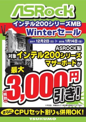 asrock-3000-20171202.jpg