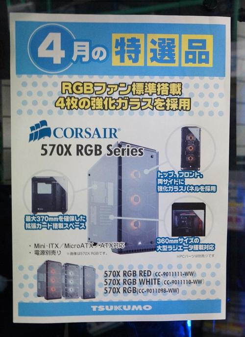 DSC06230.JPG