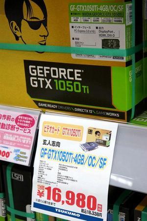 g1050ti.jpg