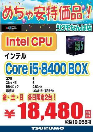 i58400ts.jpg