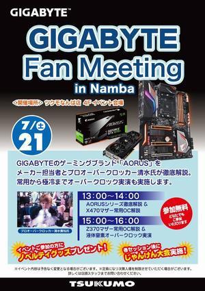 なんば GIGABYTE Fan Meeting.jpg