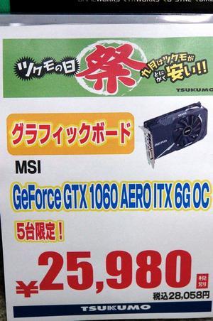 DSC07679.jpg