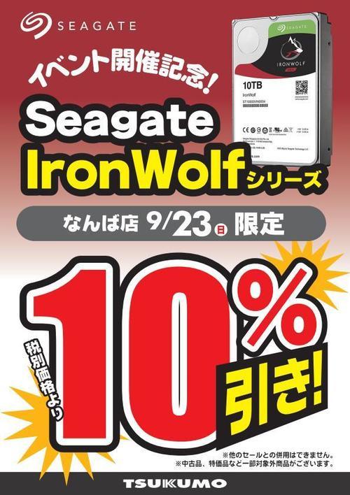 iron10%.jpg