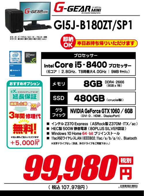 GI5J-B180ZT_SP1.png