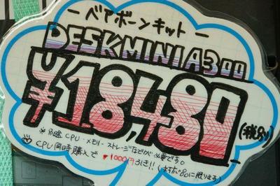 DSC08574.jpg