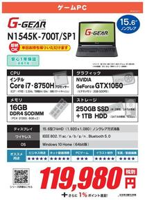 N1545K-700T_SP1.jpg