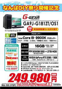 GA9J-G181ZT_OS1.jpg