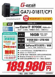 GA7J-D181T_CP1_01.jpg