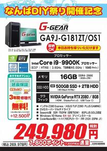 GA9J-G181ZT_OS1_01.jpg