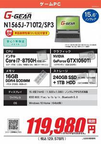 N1565J-710T2_SP3_01.jpg