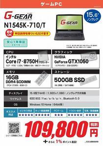N1545K-710_T_01.jpg