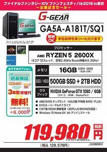 GA5A-A181T_SQ1_01.jpg