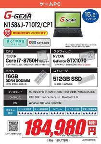 N1586J-710T2_CP1_01.jpg