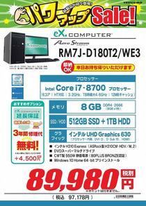 RM7J-D180T2_WE3_01.jpg