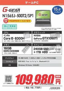N1565J-500T2_SP1_01.jpg
