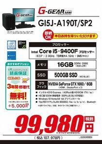 GI5J-A190T_SP2_01.jpg