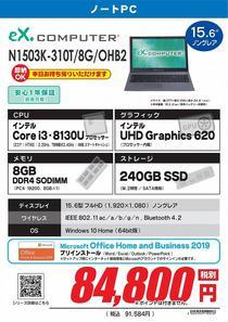 N1503K-310T_8G_OHB2_01.jpg