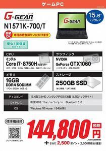 N1571K-700_T_01.jpg