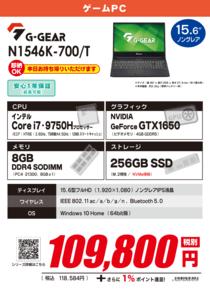 N1546K-700_T_01.png
