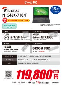 N1546K-710_T_01.png