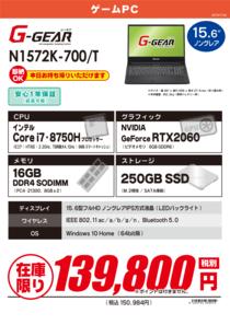 N1572K-700_T_01.png