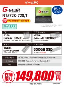 N1572K-720_T_01.png