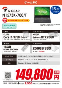 N1573K-700_T_01.png