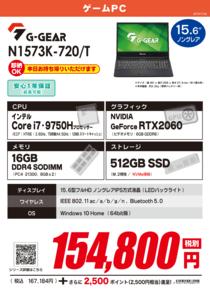 N1573K-720_T_01.png
