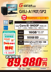 GI5J-A190T_SP2_黄色_02.png