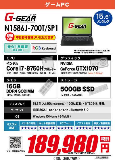 f340a566cc80de9c16e245c32b8d835301d498e0-thumb-autox556-52930.jpg