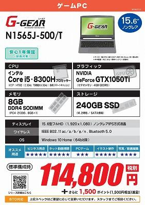 s-N1565J-500_T_01.jpg